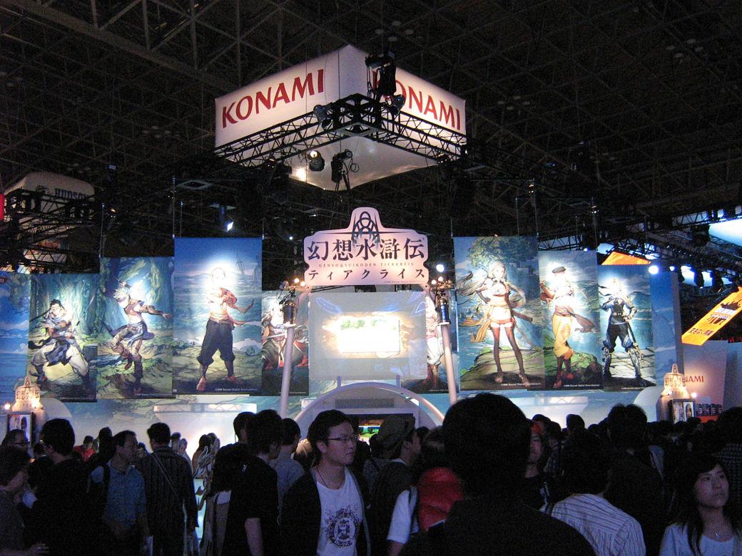 Stand de Konami en el Tokyo Game Show de 2008
