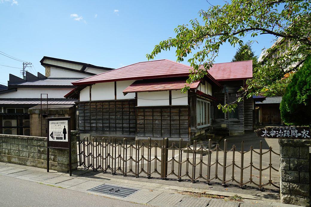 Casa de Osamu Dazai en Aomori