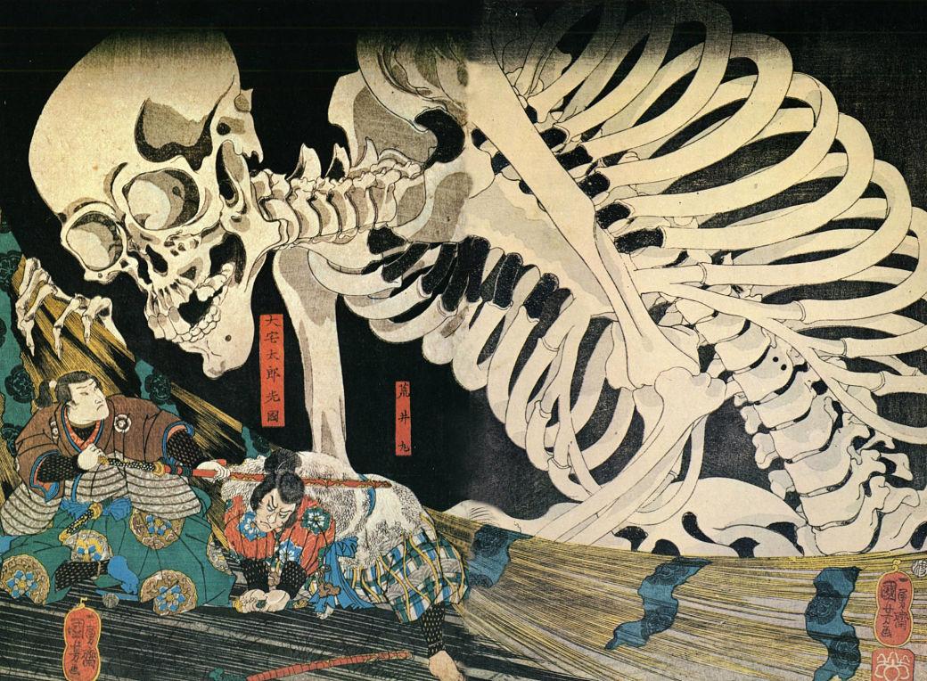 Esquueleto O-dokuro acechando al asesino de Taira no Masakado