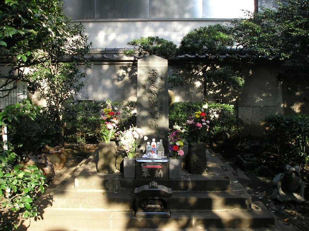 Tumba de Taira no Masakado