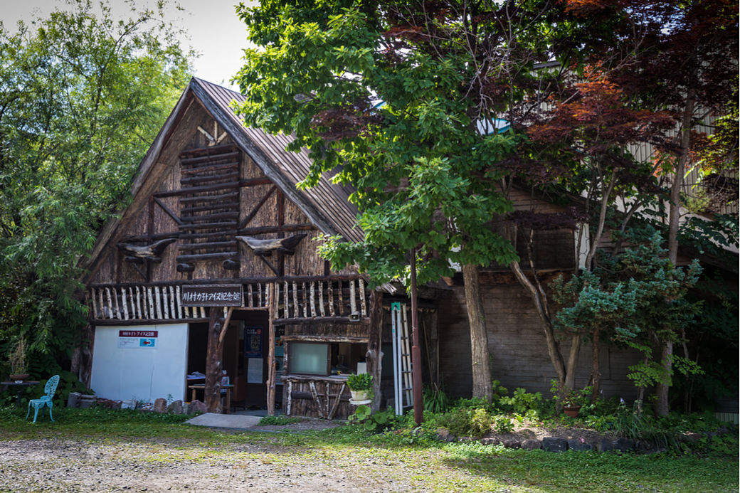 Casa ainu en Asahikawa, Hokkaidô