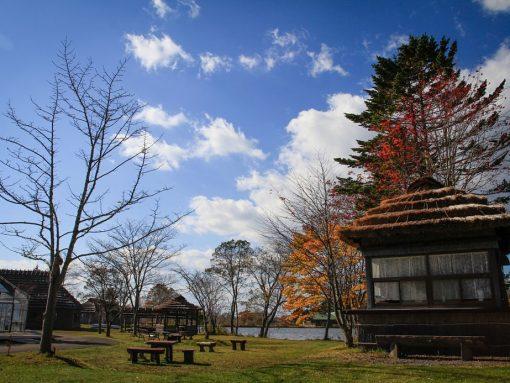 Pueblo ainu en Hokkaidô