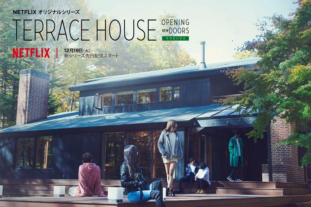 programa Terrace House en Karuizawa, Nagano