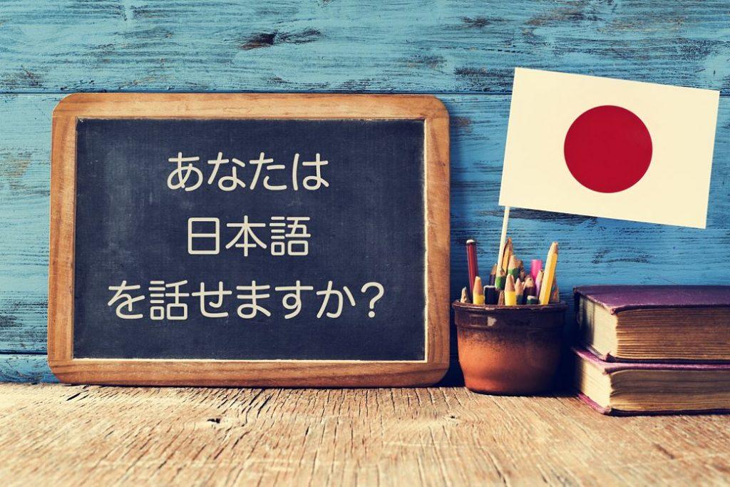 Pizarra con sílabas japonesas y una bandera de Japón