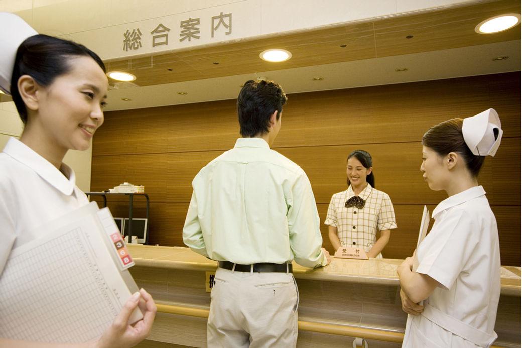 Recepción de un centro médico en Japón