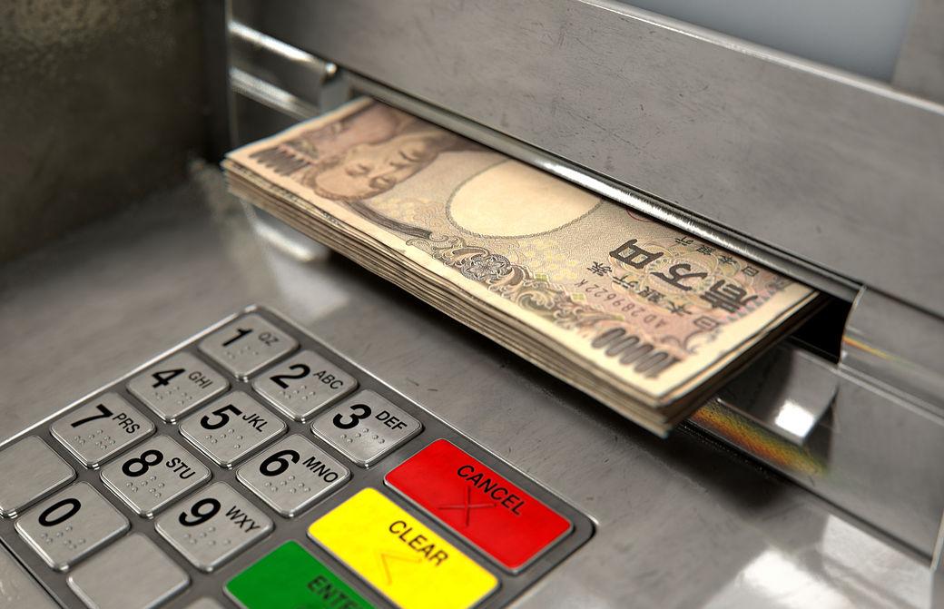 Sacar dinero en Japón en un cajero automático