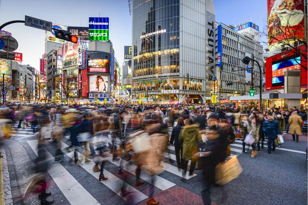 El barrio de Shibuya en Navidad