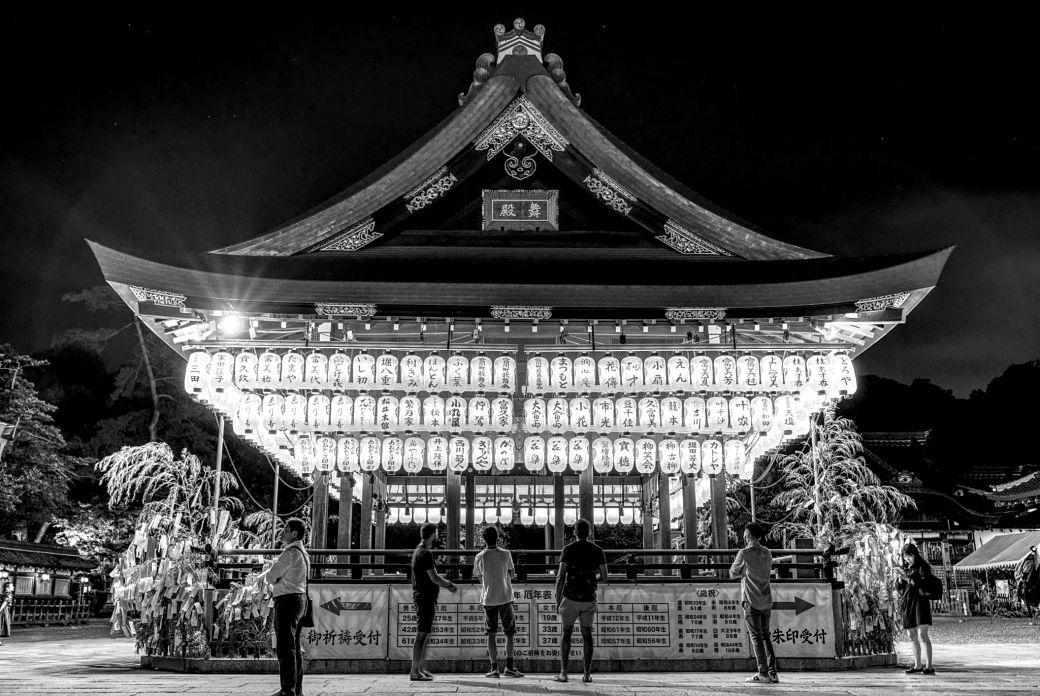 Santuario Yasaka Jinja en Kioto