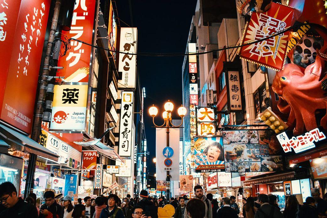 Barrio de Namba en Osaka