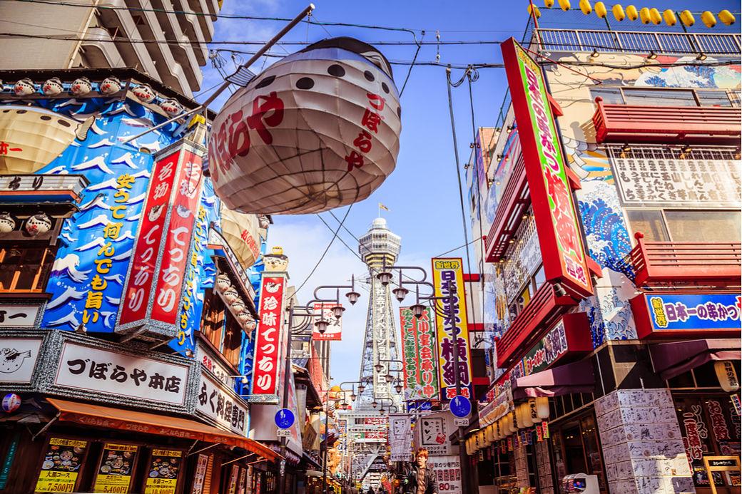 Barrio de Tennoji, Osaka