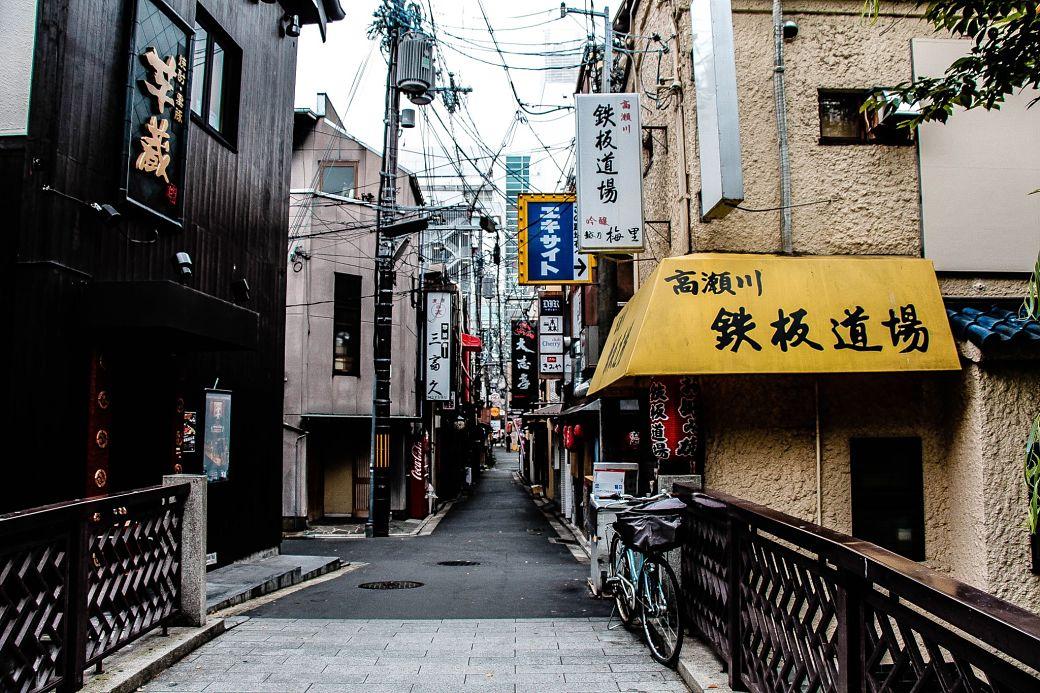 Bicicleta en calle de Kioto, Japón