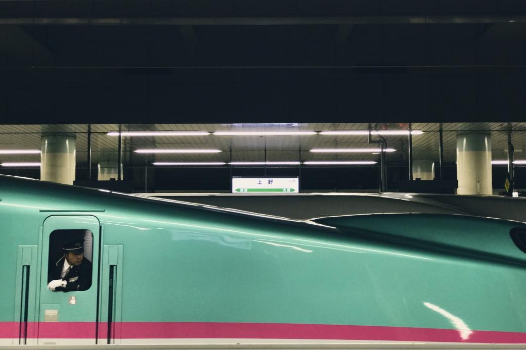 Conductor de Shinkansen en Japón