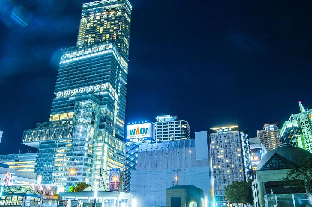Torre Abeno Harukas en Osaka