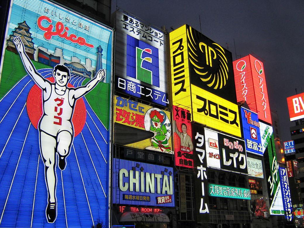 Neon de Glico-man, símbolo de Osaka