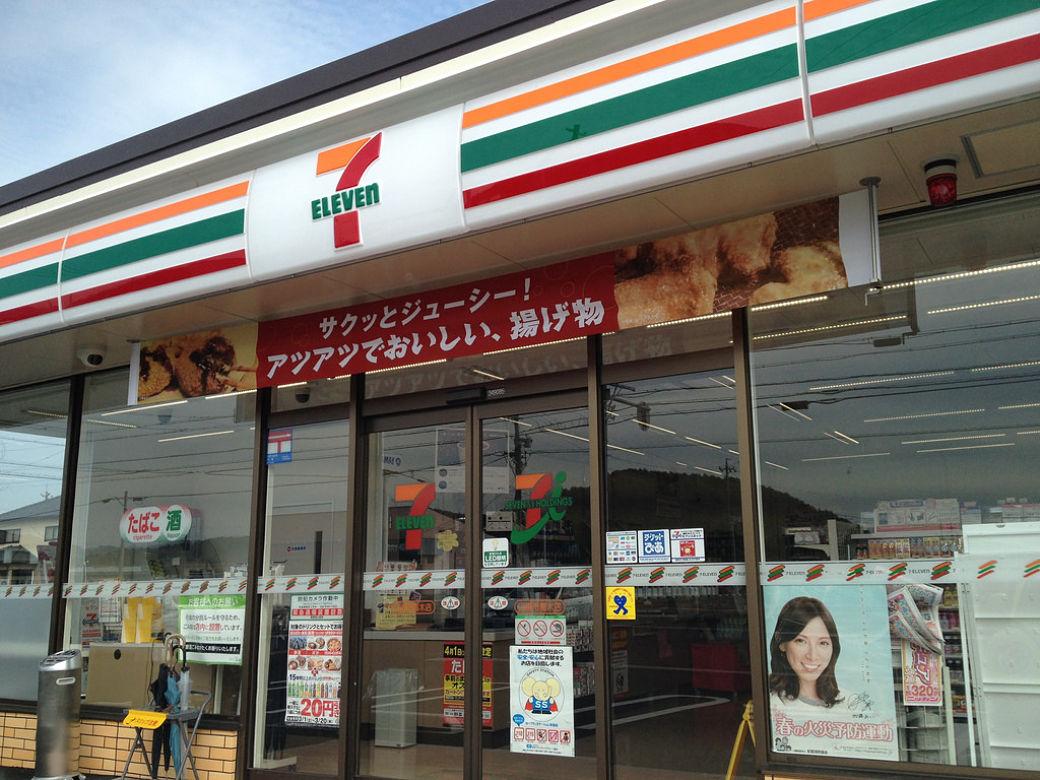 Konbini 7 eleven en Japón