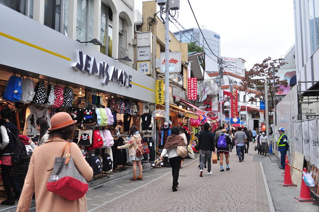 Calle Takeshita-dôri en el barrio de Harajuku