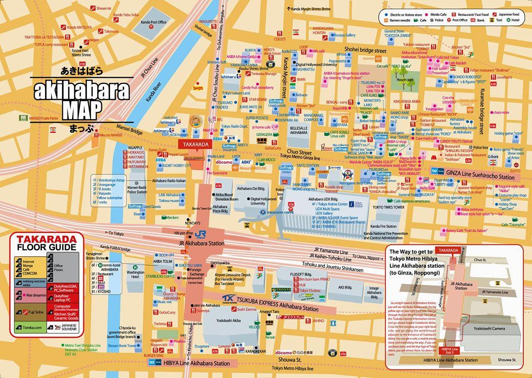 Mapa sobre qué ver en Akihabara
