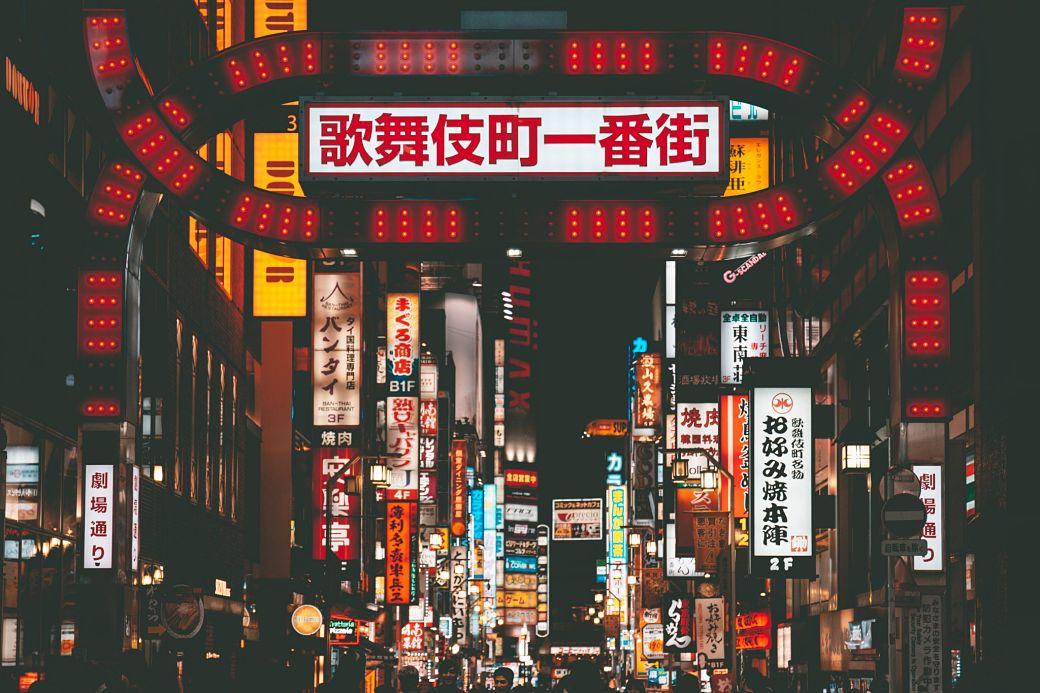 Entrada al barrio rojo de Tokio llamado Kabukichô