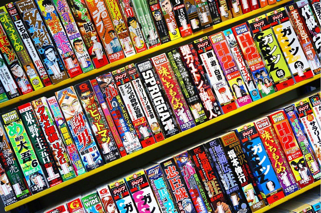 Ejemplares de manga japonés