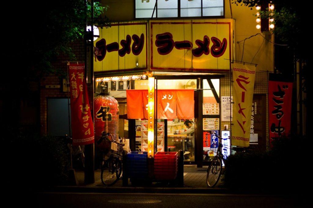 Restaurante de ramen en Japón