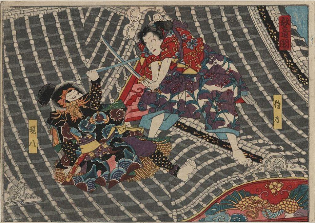 Ilustración de un duelo entre dos samuráis
