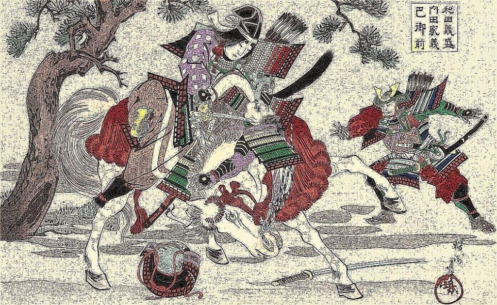 Ilustración de Tomoe Gozen, mujer samurái