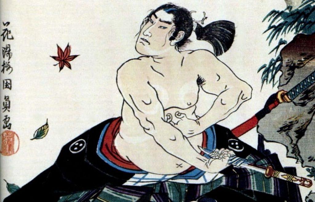 Ilustración samurái cometiendo acto de suicidio ritual seppuku