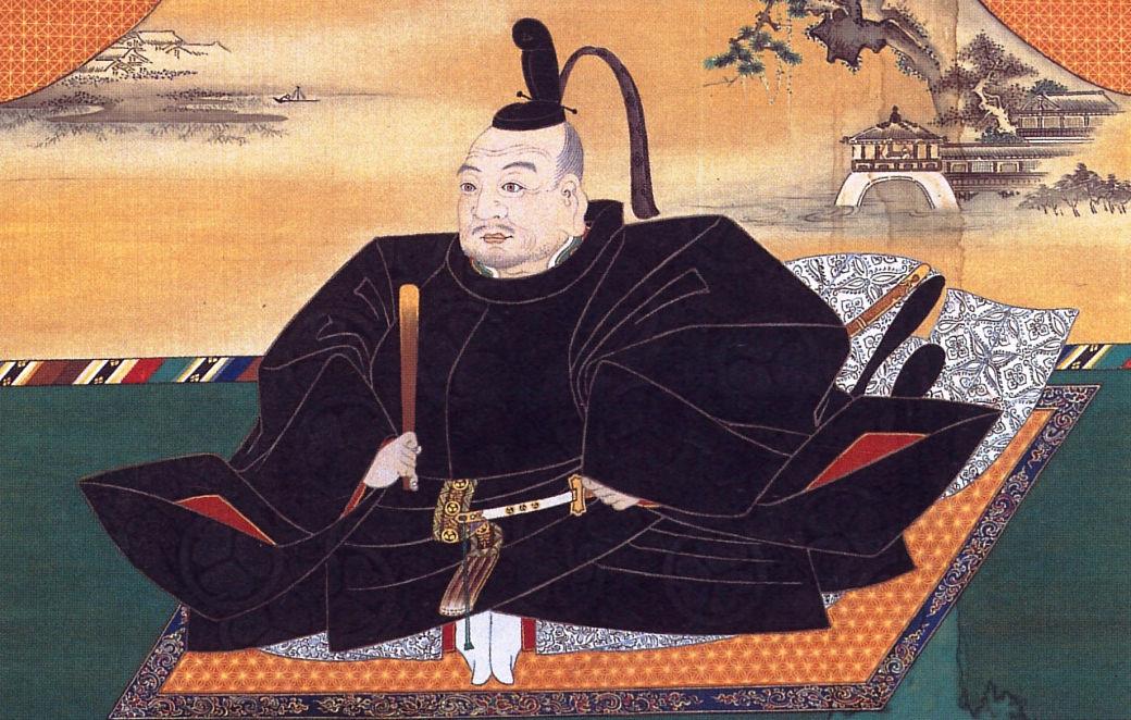 Retrato de Tokugawa Ieyasu