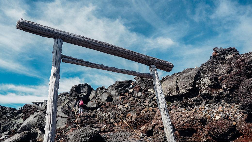 Conseils pour l'escalade du mont Fuji