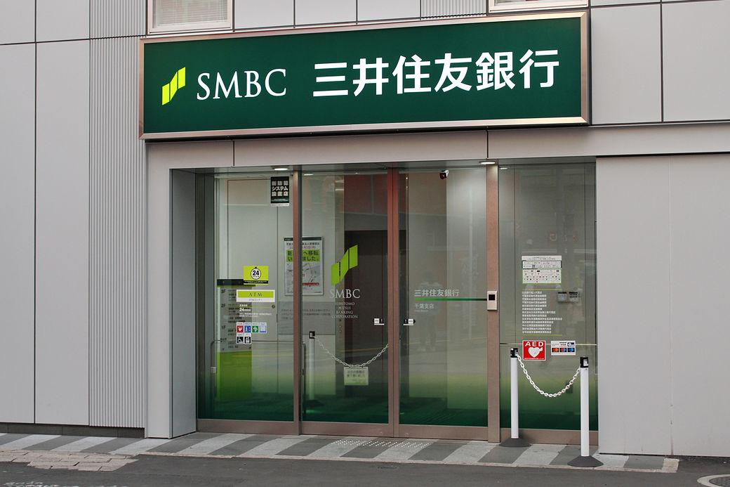 Bureau bancaire au Japon