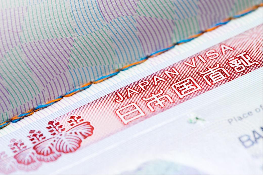 Visa japonais