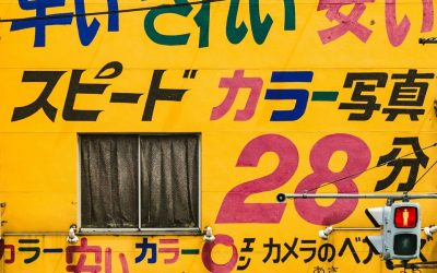 Trucos para aprender japonés