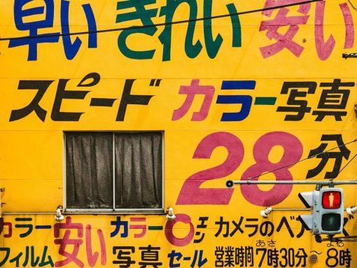 Escaparate con letras en japonés