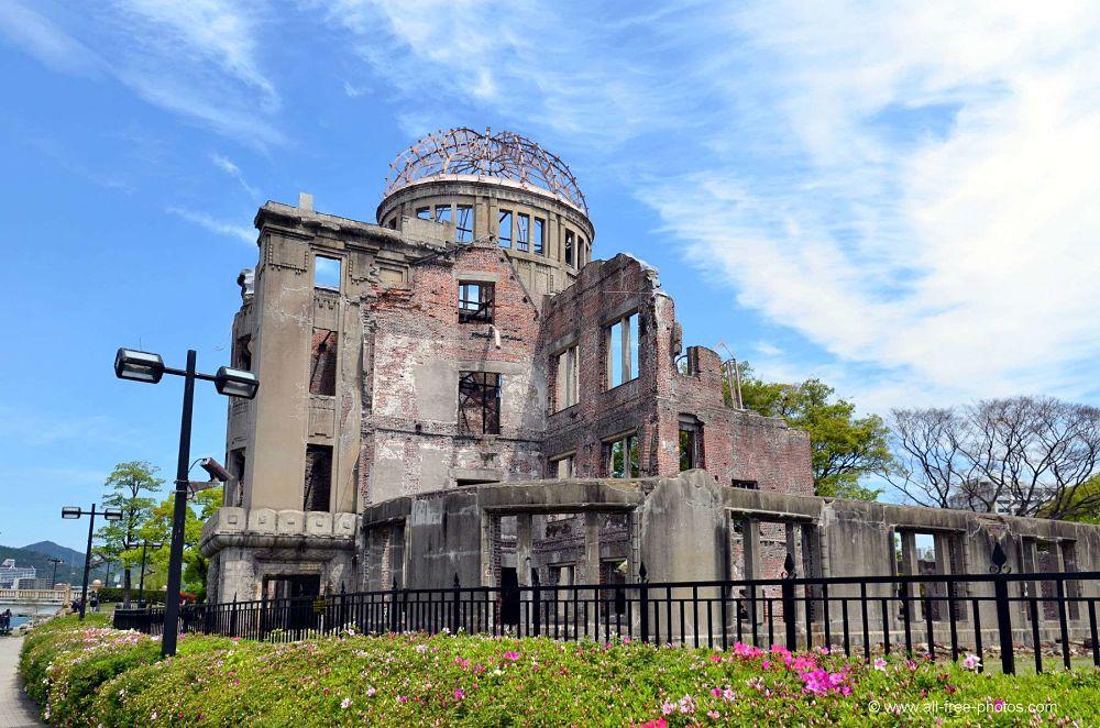 Cúpula Genbaku en el memorial por las víctimas de la bomba atómica Hiroshima