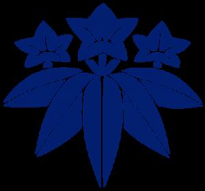 Símbolo del clan Minamoto