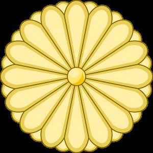 Sello japonés del Crisantemo o Kamon