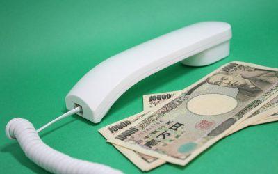 Alternativas al dinero en efectivo que ofrece Japón