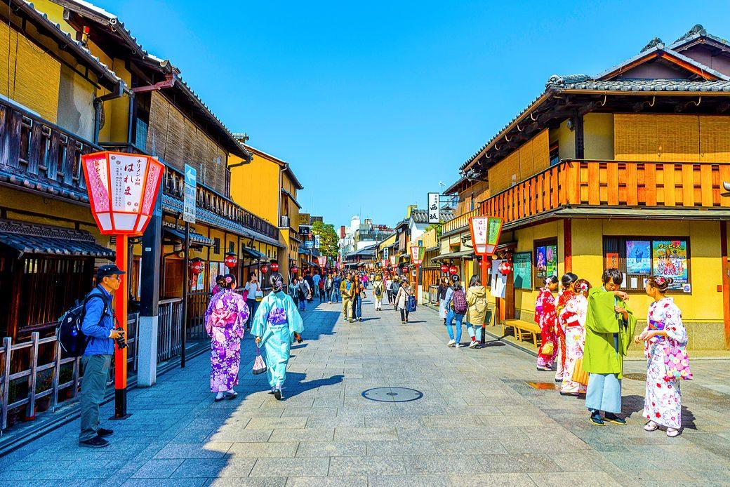 Barrio de Gion en Kyoto