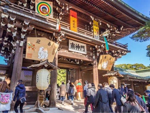 Gente accediendo al santuario Ysaka en Kioto para el hatsumode o primera visita del año